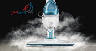 شركة تنظيف بالبخار بالبحرين