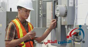 شركة مقاولات كهرباء بالبحرين